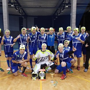 Valga Cup 2016