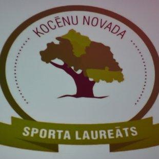 """Kocēnu novada """"Sporta laureāts 2016"""""""